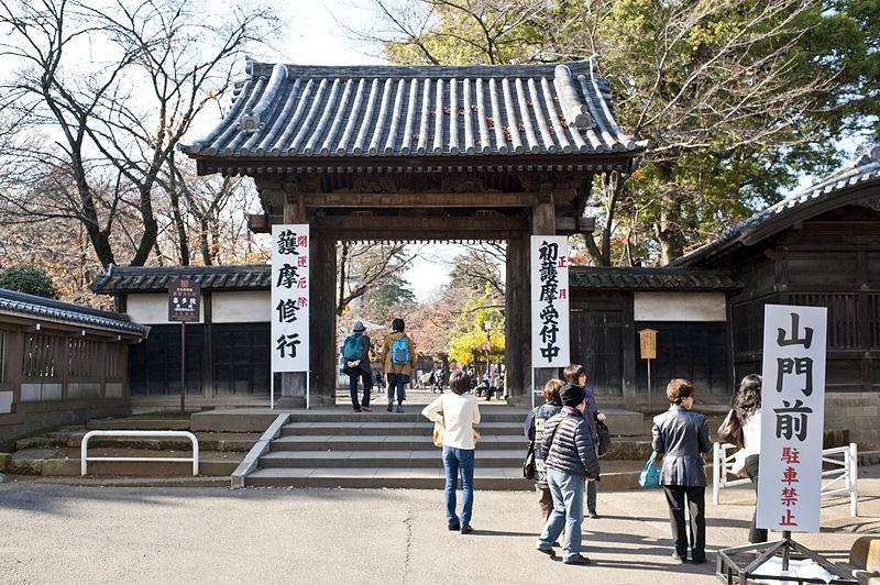 templo Kita-in puerta Sanmon