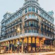 HOTEL IBEROSTAR MADRID