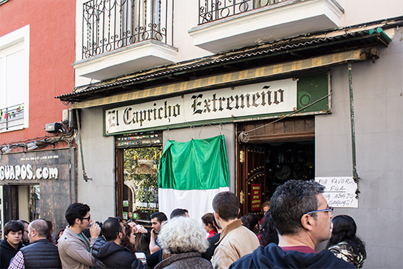 CAPRICHO EXTREMEÑO